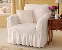 Чехол для кресла молочный