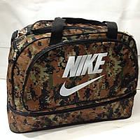 Дорожная сумка трансформер nike (камуфляж)  оптом