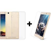 Акция! Чехол + стекло для Xiaomi Redmi 3 Pro / Redmi 3s / Mi 5s / Redmi Pro / Note 2 / Mi Note 2 / Redmi 4