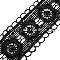 Кружево макраме с кордом Код 3338, ширина 3,3см (цена за 9,5ярдов).Цвет - черный, фото 1
