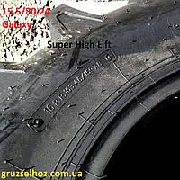 Шины 15.5/80-24 Galaxy Super High Lift