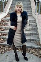 Жилет из меха лисы сочетании с кожей, окрашенной в синий цвет 80 см, фото 1