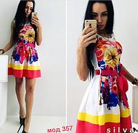 Красивое нарядное стильное короткое молодежное платье без рукавов с поясом.Лето 2017