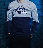 """Фирмовый свитшот молодежный победов Pobedov sweatshirts """"Сasual Animals"""" Bullterrier"""