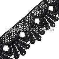 Кружево макраме с кордом Код 3742, ширина 3,7см (цена за 9,5ярдов).Цвет - черный