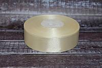 Атласная лента 2,5 см, 36 ярд (около 33 м), молочного цвета оптом