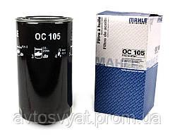 Фильтр масляный VW T4 2.4D/2.5DTI