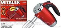 Миксер электрический  VITALEX (Арт. VT-5011)
