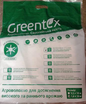 Агроволокно Greentex 3,2х10 (32 м2) Польща 23 гр/м.кв