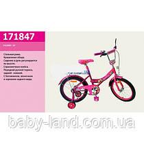 Велосипед детский двухколесный 18 дюймов Spring 171847