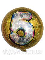 """Шарик фольгированный голограмма """" Пятерка золотая """" диаметр 45 см"""