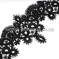 Кружево макраме с кордом Код 6070, ширина 6см (цена за 9,5ярдов).Цвет - черный