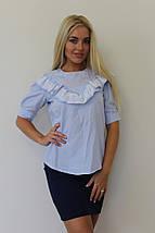 """Хлопковая женская блуза в полоску """"Lelea"""" с кружевом и оборкми, фото 2"""