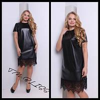 Женское короткое кожаное платье с кружевом