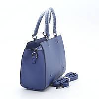 Стильная женская сумка классической формы синего цвета