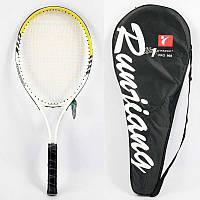 Большой теннис 908 1 ракетка, алюминиевый, 3 цвета (7)