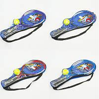Большой теннис 466-464 (30) 2ракетки + 1шар, в чехле