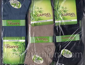Носки женские демисезонные бамбук Karsel Socks, короткие, ассорти, 1635