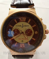 Часы мужские  Ulysse Nardin (Арт. 161), фото 1