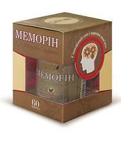 МЕМОРИН (60 кап.)  бессонница, склероз, проблемы с памятью