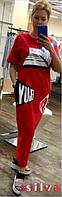 Красивое красное стильное женское летнее трикотажное платье в пол большого размера с коротким рукавом 2017