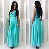 Платье женское арт 48202-128, фото 8