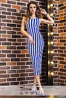 Стильное платье синяя полоска и черная полоска