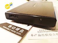 USB 3.0 Внешний карман SSD кишеня HDD 2.5 коробка для винчестера Blueendless переносной диск