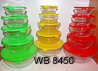 Набор салатников с крышками WB 8450