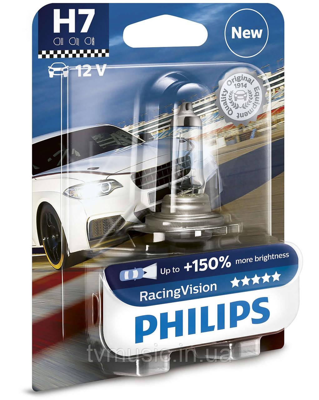 Галогенная лампа Philips Racing Vision H7 12V 55W (12972RVB1)