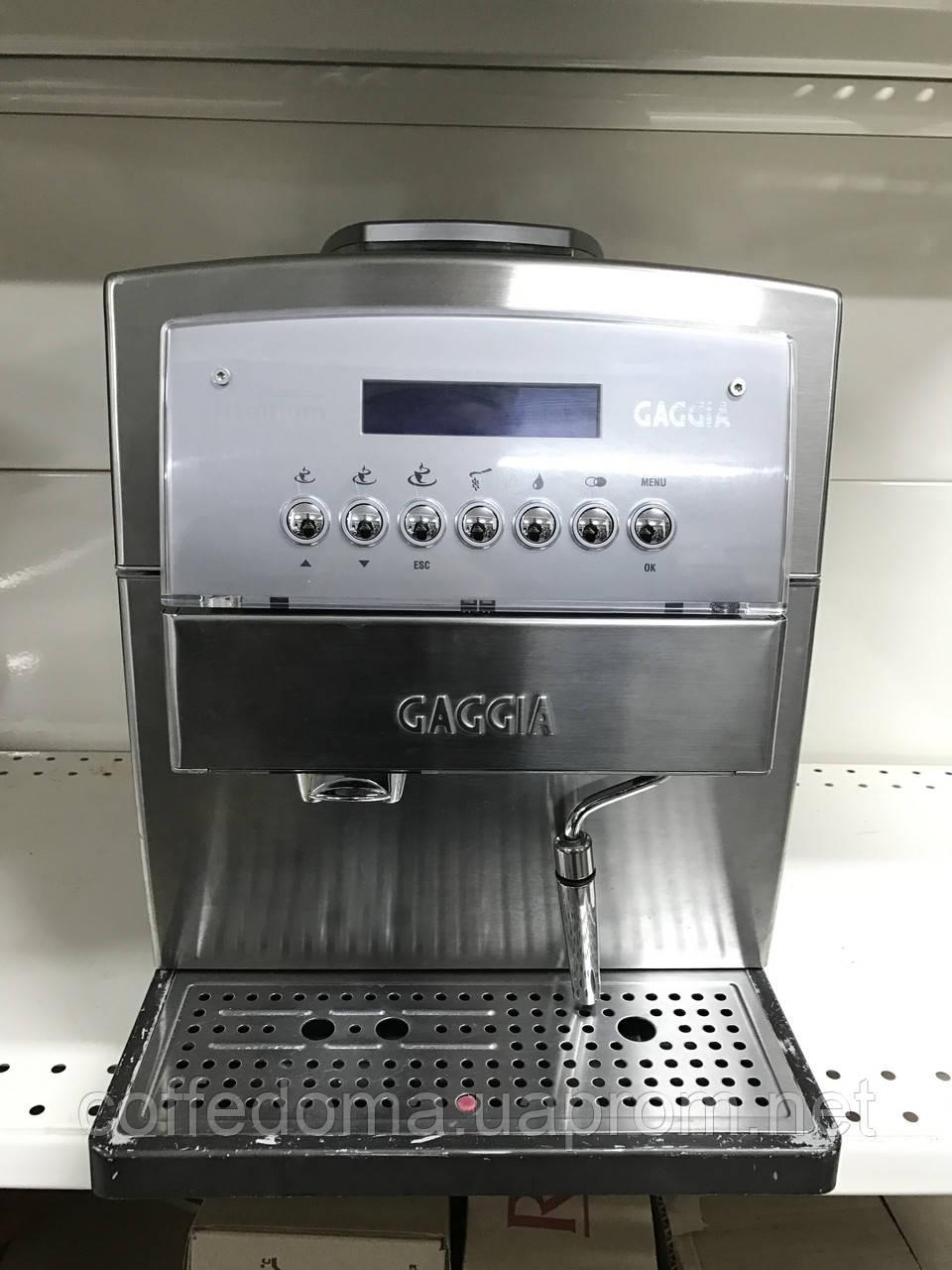 Gaggia Titanium автоматическая кофемашина