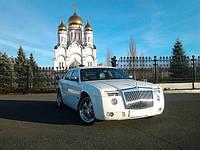 Аренда, прокат белого Крайслера 300С Rolls-Royce Phantom style