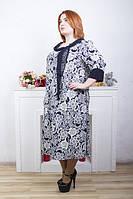 Платье большого размера Шарфик (2 цвета), платье для полных женщин