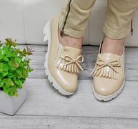 Женские туфли бежевые на небольшом каблуке,лоферы р.36,37,38,39,40,41