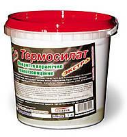 Теплоізоляція Термосилат Екстра (фасування 1л.)
