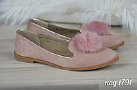 Женские замшевые балетки (туфли) розовые с натуральным мехом