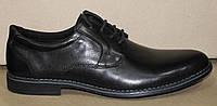 Мужские кожаные туфли черные на шнурках классика, кожаная обувь мужская от производителя модель АМТ30КШ