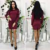 Платье женское арт 48220-177, фото 2
