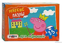 Пазлы мягкие, 35 эл, свинка, в коробке Стратег + код MAS-232-13