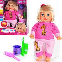 Кукла Милашка, сенсорная, муз(укр), реагирует на аксессуары, 20 фраз, на бат-ке, в кор-ке + код MMT-M2138UI