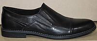 Мужские кожаные туфли черные классика, кожаная обувь мужская от производителя модель АМТ10КР