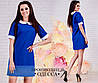 Платье женское арт 48222-204