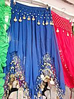 Женская юбка для восточных танцев с монетками