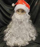 Борода Дед Мороза 28/35 см