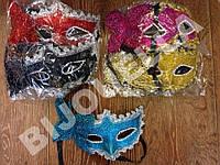 Маска Венецианская бальная, карнавальная