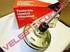 Вакуумный усилитель тормозов Ваз 2108-099, 2113-15, 21213-214 ДААЗ оригинал