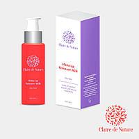 """Молочко для снятия макияжа для жирной кожи лица (100 мл) ТМ """"Claire de Nature"""""""