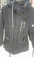 Куртка для мальчика  спортивная весна-осень Puros Poro