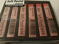Пастель сухая, лак розовый ализарин 055, Mungyo, 94100755
