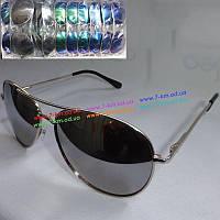 Очки солнцезащитные Tan6451 пластик 5 шт (12-18 лет)